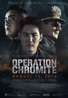 CJ Entertainment has provided us with an exclusive Operation Chromite trailer and poster! Liam Neeson stars as General Douglas MacArthur.