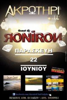 Roni Iron Tech Companies, Company Logo, Iron, Logos, Design, Design Comics, Logo