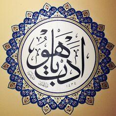 DILARA YARCI - #calligraphy #illimination #islamicart #art...