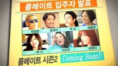 """Nana, Lee Gook Joo, and Heo Youngji to Use the Triple in """"Roommate 2,"""" the Guys Have a Pajama Party Night"""
