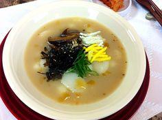 Soup Recipe : Vegetarian Rice Cake Soup Recipe (Vegetable) : Korean Food : Asian at Home - Asian at Home