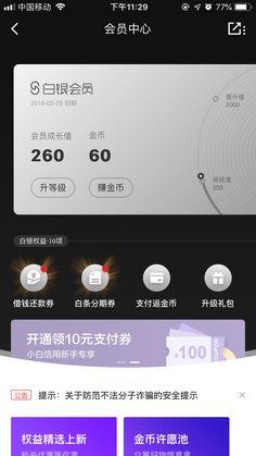 Card Ui, Vip Card, Sports App, Ui Ux, App Design, Mood Boards, Mobile App, Banner, Banner Stands