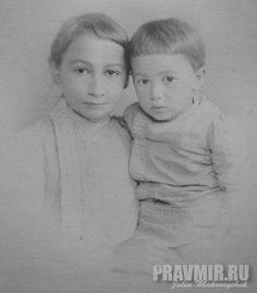 Pavel Florenskij con il fratello Alessandro, Tiflis 1890