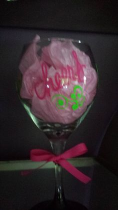 20oz Cheers Wine Glass Vinyl Birthday Celebration or any special occasion bright and colorful and customizable by 1ArtsyVixen on Etsy