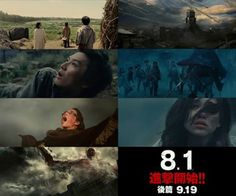 [Video] The first look at the live-action Attack on Titan movie