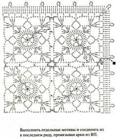 Вязание-крючок-Рисунки и схемы. Обсуждение на LiveInternet - Российский Сервис Онлайн-Дневников