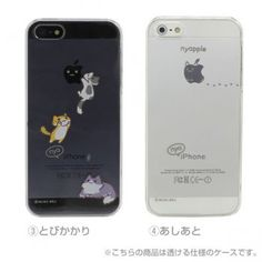 Niconico Nekomura Cat Hard iPhone 5 Case (Footprints)
