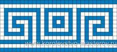 Resultado de imagen de jacquard crochet patrones
