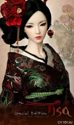 """This doll Asa in the national costume of Japan, also 65 cm. Doll from the series """"Tokyo Story"""""""