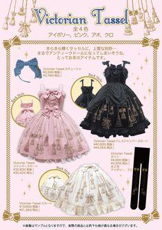 Victorian Tassel Dress JSK  Victorian Tasselドレスジャンパースカート  black blue