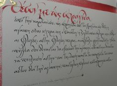 Detail of Greek calligraphy by Georgia Angelopoulos. Song of Solomon 8: 6-7