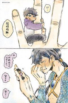 Embedded Osomatsu San Doujinshi, Dark Anime Guys, Ichimatsu, Moomin, Fujoshi, Neko, Dog Love, Haikyuu, Manga Anime