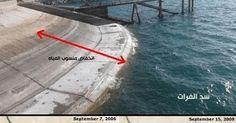 #HeyUnik  NASA: Sungai Eufrat Mengering, Benarkah Kiamat Sudah Dekat? #Link #YangUnikEmangAsyik