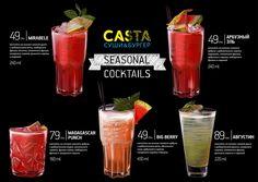 """Настольный сет """"Seasonal Cocktails"""" on Behance"""