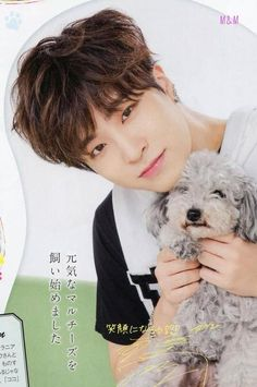 Okay it's not Coco but Youngjae seems happy cuddling every dog  love this sunshine so much! | Inserido