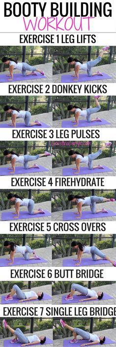 Butt Exercises. The best booty building exercises for women.