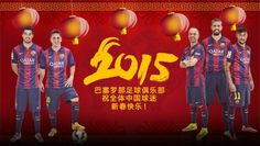 Barcelona welcomes in the Chinese New Year #fcblive [fcb]