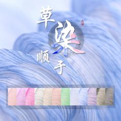 2016 Sale Telas Patchwork Tulle Rolls Tissus - Grass Silk Dyeing Along In The New And Process Of Natural Yarn Fabrics Of Cis