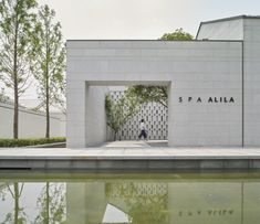 hotel landscape At in Alila Wuzhen, our therapists are here to guide you towards a balanced sense of wellness. Signage Design, Facade Design, Gate Design, House Design, Entrance Signage, Entrance Design, Entrance Gates, Architecture Details, Landscape Architecture