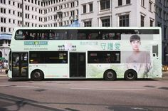 cool [CF] King Of CF Kim Soo Hyun in a Promotional Bus for Natures Bounty