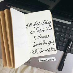 اللهم استجب دعائي يارب