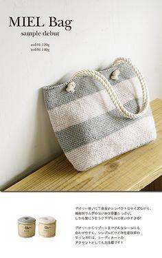 Ravelry: Miel Striped Bag pattern by Pierrot (Gosyo Co., Ltd)