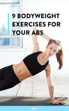 Abs Exercises That You Can Do Anywhere