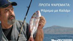 δύο Fishing, Peaches, Pisces, Gone Fishing