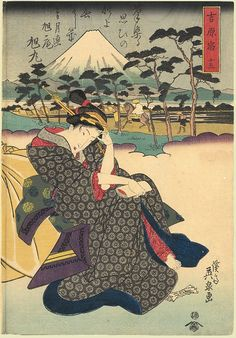 Artist:	Eisen  Date:	ca.1830  Size/Format:	Oban Tate-e  Description:	Station Yoshiwara. A seated bijin clasping a love-letter. In the background, a view of mount Fuji.