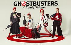 GHOSTBUSTERS|CANDY STORE