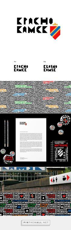 Krasnokamsk Visual Style on Behance    Fivestar Branding – Design and Branding Agency & Inspiration Gallery