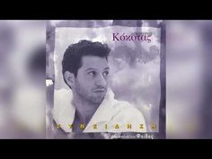 Δημητρής Κόκοτας - Κι Άσε Να Λένε | Official Audio Release - YouTube Youtube, Songs, Baseball Cards, Music, Fictional Characters, Musica, Musik, Muziek, Fantasy Characters