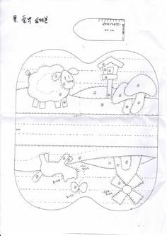 陶芝妖妖_新浪博客 Wool Applique Patterns, Applique Templates, Sewing Appliques, Felt Patterns, Applique Designs, Embroidery Applique, Embroidery Patterns, Applique Monogram, Mini Quilts