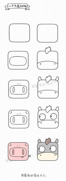 方块动物,来自@基质的菊长大人