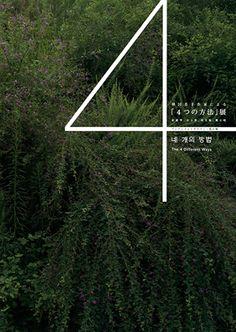 リクルートの2つのギャラリー -ONLINE SHOPページ- http://matsumiya.biz/lp/445/41748 https://www.tsu.co/fujimotec