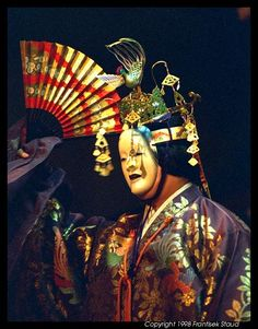 Noh - the oldest remaining theater art in the world.
