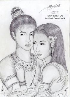 Khmer draw  By phet cha Instagram.secret.cha Fb.Secretcha JA