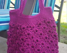 Crochet shopping Tote, Grocery Bag, Crochet Shopping Bag, Farmer's Market Bag, Beach Bag, Arts & Crafts Tote, Child's Toy Bag