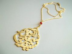 Intertwined Arabic Names necklace