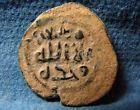 Overstrucked ISLAMIC, Umayyad Caliphate. 8 century. Æ Fals overstruck coin. - http://coins.goshoppins.com/medieval-coins/overstrucked-islamic-umayyad-caliphate-8-century-ae-fals-overstruck-coin/