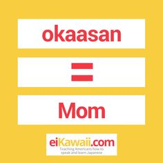 Day 39 of 365. Okaasan = Mom. Share or say a nice thing with your mom today :) . #japanese #japaneseculture #japaneselanguage #japaneselife #japaneselesson #japaneselifestyle #japaneseteacher #japaneseliving #japaneselearning #japaneselessons #japanesetutor #japanesetravel #eiKawaii #culture #lesson #learning #learningjapanese #learnjapanese #speak #learn #travel #challenge #kaiwa #teaching #passion #awesome #fun #eichan #wordoftheday #365daychallenge