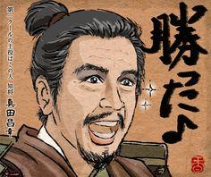 真田丸 真田昌幸 #大河 #真田丸 #TV #japanese #samurai #sanadamaru #drama #ドラマ #似顔絵 #illustration #portrait #草刈正雄 #kusakarimasao #NHK #戦国時代 #武将 #大名 #イラスト #似顔絵 #taiga #sanadamaru ##warlord #drama #TV #samurai #真田昌幸 #sanada #知将  #japan #japanese #illustration #丸絵