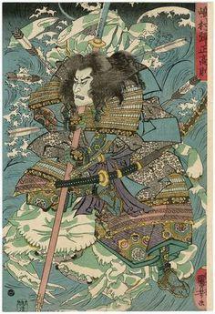 Utagawa Kuniyoshi: Shimamura Danjô Takanori - Museum of Fine Arts