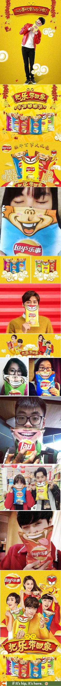 In honor of the Chinese Year of The Monkey, Lay's potato chips (in Asia) made a series of fun bags featuring monkey and animal mouths. An instant hit, people posed with bags all over Instagram.