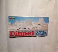 ヨネザワのミニカー ダイヤペット 1993年カタログVOL.1_画像1