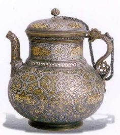 Metal Artwork, Timurid Brass Jug, Turkish And Islamic Arts Museum
