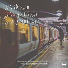 Sunny Pictures, Islamic Quotes, Words, Funny, Instagram, Train, Funny Parenting, Hilarious, Horse