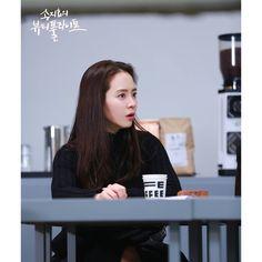 Song Ji Hyo Drama, Ji Hyo Running Man, I Luv U, Lucky Ladies, Beautiful Songs, Drama Movies, Idol, Actresses, Celebrities