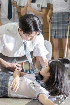 Korean Outfits School, Drama School, A Love So Beautiful, Kim Sang, Wattpad Stories, Fantasy Romance, Kdrama Actors, Kpop, Korean Artist