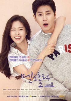 Meloholic Jung Eunho and Kyung Soo Jin Korean Drama Romance, Korean Drama 2017, Korean Drama Movies, Tv Series 2017, Drama Tv Series, Drama Film, Kdrama, Drama Korea, Kyung Soo Jin